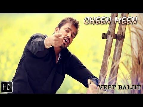 Cheen Meen | Veet Baljit | Reel Purani Reejh | Full Official Music Video