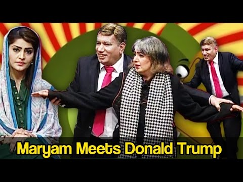 Khabardar Aftab Iqbal 28 January 2017 - Maryam Meets Donald Trump - Express News