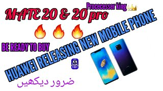 Full review on HUAWEI MATE 20 And 20 pro🔥🔥//2k18