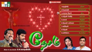 Top hit tamil christian songs - nesam | latest tamil christian devotional song | jukebox -