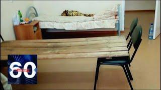 Кровати из досок и стульев нашли в пензенской больнице. 60 минут от 16.01.19