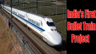 India's First Bullet Train Project (Mumbai-Ahmedabad )भारत का पहला बुलेट ट्रेन Project