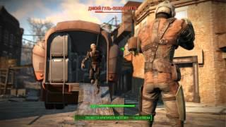 Fallout 4 Выпуск 38. Квесты Братства стали. Зачистка Коледж Сквер. Падение НЛО