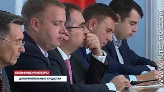 29.09.2017 Финансирование ФЦП развития Крыма и Севастополя до 2020 года увеличится