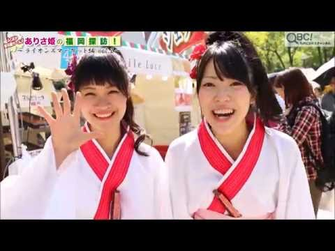 熊本 国際 観光 コンベンション 協会