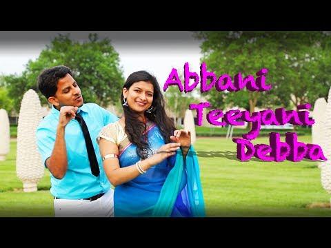 Abbani Teeyani Debba Cover Song | By Mahi, Pavani | Chiru, Sreedevi
