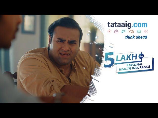 Tata AIG General Insurance Presents - 5 Lakh Ka Personal Health Insurance
