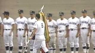 1994年夏決勝 佐賀商vs樟南 18/20 福岡真一郎 検索動画 19