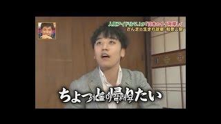 일본방송 일본예능 평정한 빅뱅 BIGBANG 승리 V.I. 활약 모음