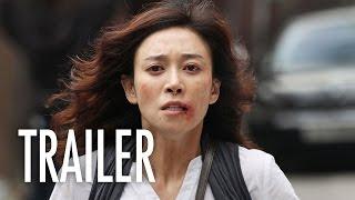 Mother Vengeance (aka Azooma) - OFFICIAL HD TRAILER - Korean Revenge Thriller