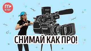 Ручные настройки камеры - народу! Диафрагма, ISO, выдержка