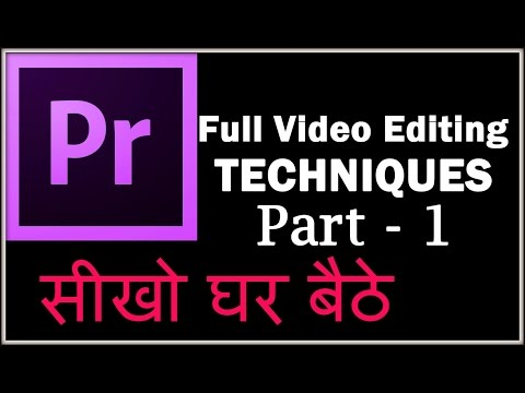 [HINDI] ADOBE PREMIERE PRO TUTORIALS -  INTRODUCTION VIDEO | PART-1 |