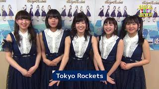 TokyoRockets NewSingle「愛なんていらない/アオゾラブルー」 発売中 ラ...
