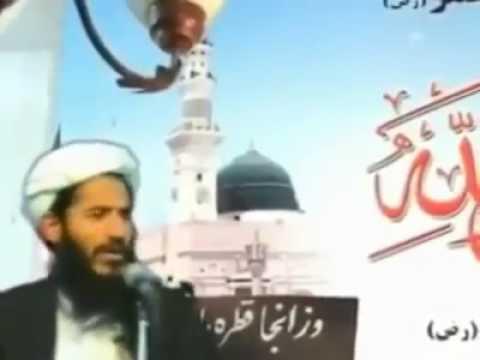 خوردن مدفوع رسول الله thumbnail