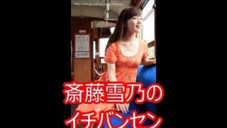 説明 学生服の第二ボタン こぶくろ「なぜ旅をするのだろう」 北海道新幹...