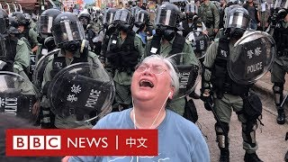 元朗示威:警方首發反對通知,迅速釋放催淚彈- BBC News 中文
