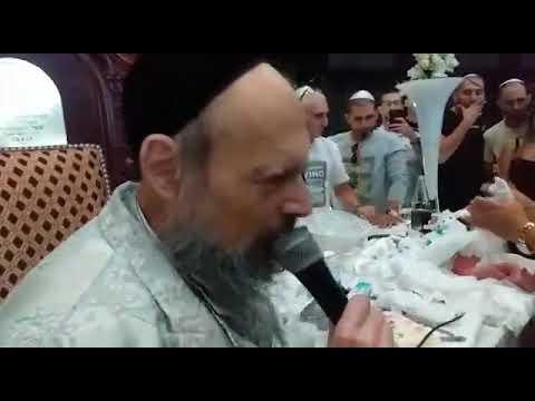 תעודת הזיהוי של כל יהודי - הרב דב קוק