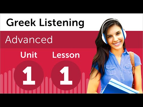 Greek Listening Practice - A Greek Business Presentation
