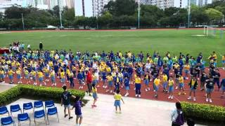 黃埔宣道小學第十七屆親子運動會