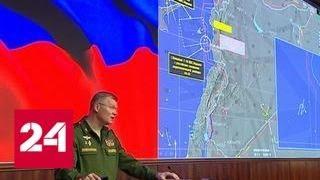 Израиль дезинформировал о месте удара и подставил российский Ил-20 - Россия 24