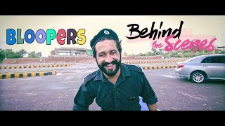 Bloopers Of Types Of Police Officers In Pakistan By Our Vines & Rakx Production 2018 New