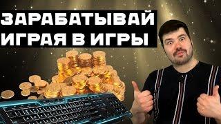 Секрет заработка на файлообмениках до 1000 руб  в день / на автомате.