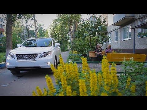Реклама новой сети аптек «Социалочка» от студии «VideoSAD» в г.Курске