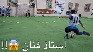 تحدي خطير | اصقع العارضه ٥ مرات ورا بعض قدام الطلاب !!