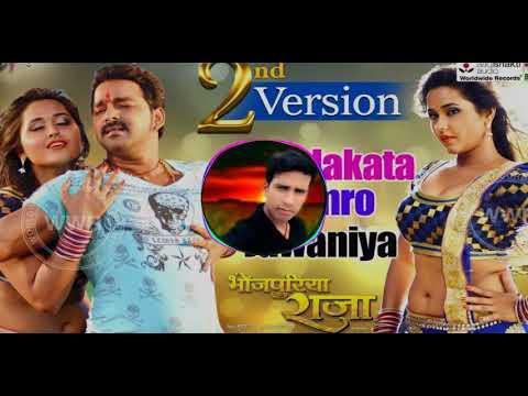 Chhalakta_Hamaro_Jawaniya_vs_Nagin_Dance_Overload_Mix_ DJ Nilesh Music Mafiya JaunpurMusic.Com