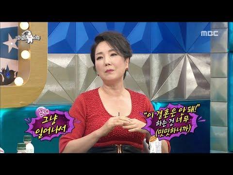 [HOT]  Lee Hwi-hyang, 'Stairway to Heaven' Legend Scene Behind the Disclosure!, 라디오스타 20181010