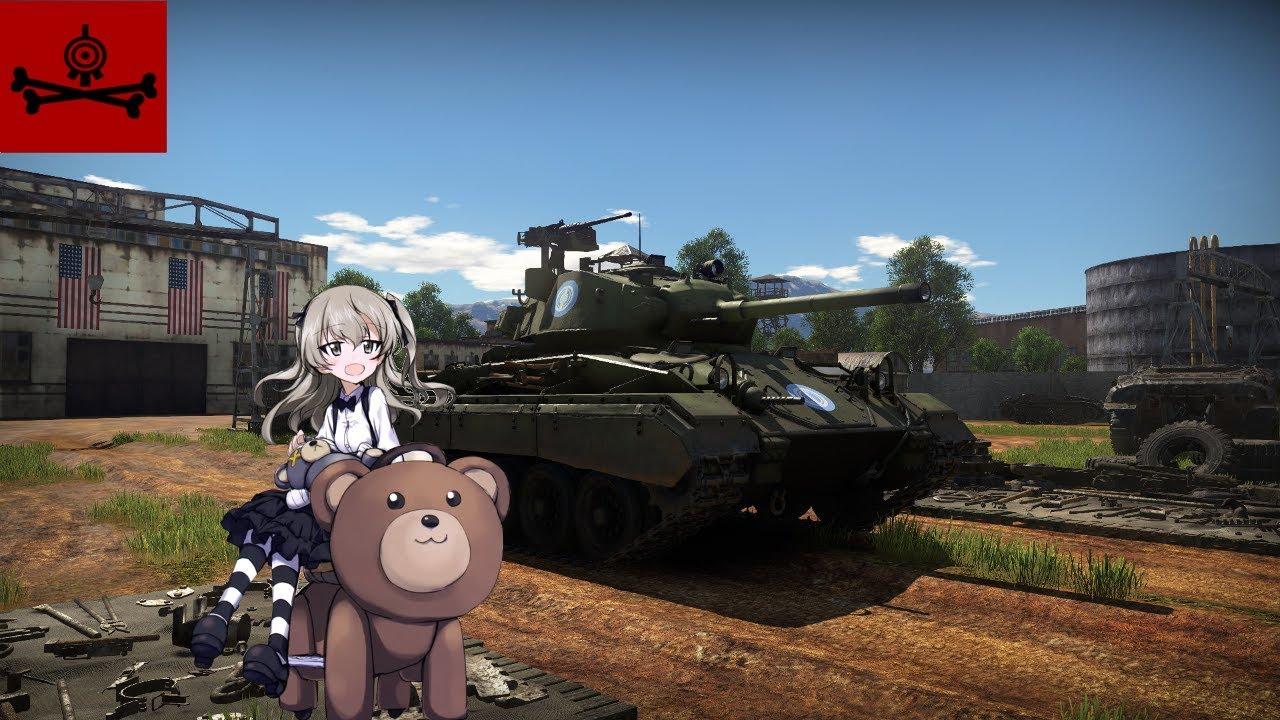 M24 war thunder tank