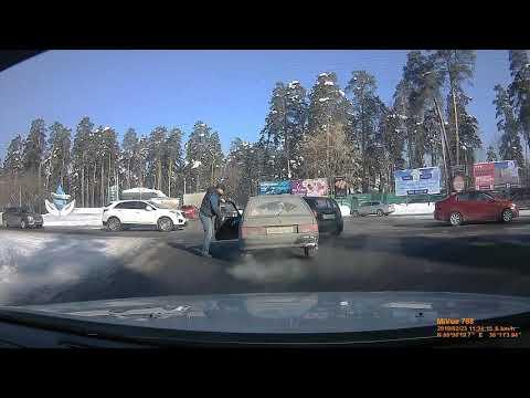 Разборки на дороге в Раменском.