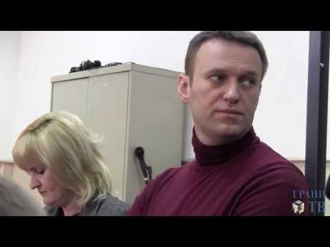 Навального отправили под домашний арест