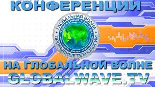 Вечірній ЕФІР з ЗІРКАМИ Глобальної хвилі 1 січня 2015