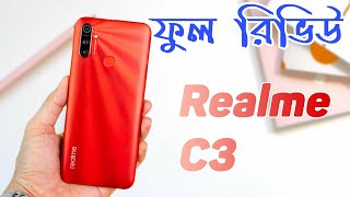 Realme C3 Full REVIEW in Bangla (Global) | Realme C3 Price in Bangladesh and India