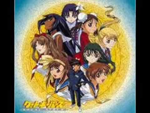 gate keepers ending theme