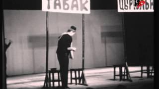 04 Владимир Высоцкий - о популярности Театра на Таганке
