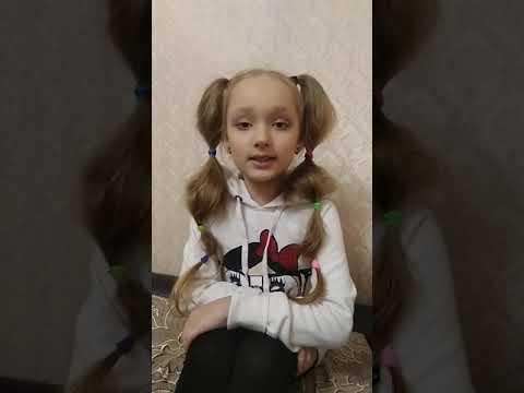 """"""" Лестница познания"""" Аракелян А.Р"""