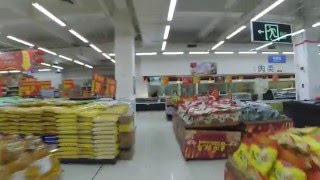 Chinese New Year is coming: Wal-Mart New year products