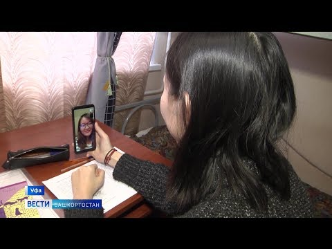 В Уфе из-за коронавируса студенты-китайцы не поехали домой на зимние каникулы