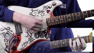 Trinity Rock and Pop Grade 1 Guitar - September Girls Playthrough