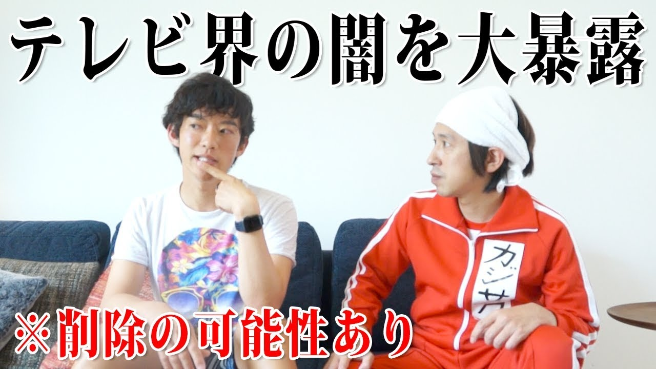 daigo メンタ リスト youtube