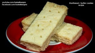 Classic Shortbread Cookie Bars Recipe  Butter Cookie Recipe