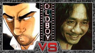 Manga VS Movie: Oldboy