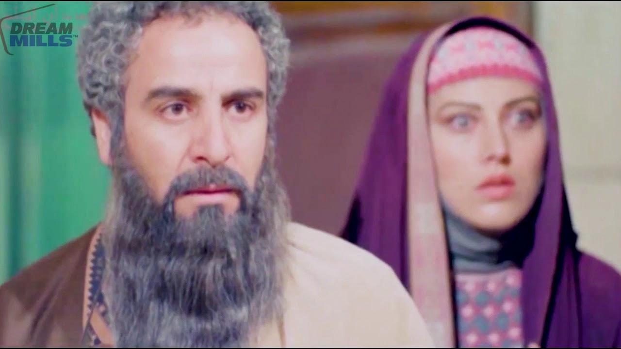 Ashaab al kahf  Episode 20 اشعب ای کہف असहाब ए कहफ़