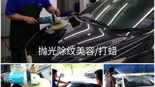 【全车镜 Glass Coating 特惠 RM150 + 送Nano Mist车内杀菌护理)! 除了你自己以外,就把你的娇车一切的需要交给Summer