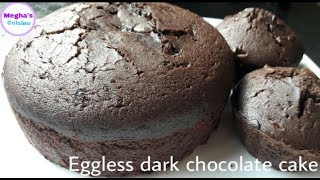 Eggless dark chocolate cake without condensed milk in handi recipe in hindi