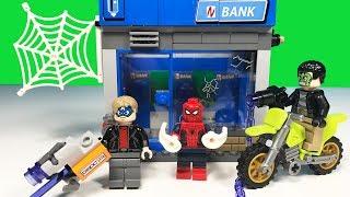 Video Örümcek Adam Spiderman Eve Dönüş Lego Seti | Oyuncak Oynuyorum | Süper Oyuncaklar download MP3, 3GP, MP4, WEBM, AVI, FLV November 2017