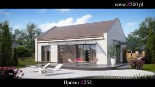 Компактный одноэтажный дом c современный дизайном и светлым интерьером. Проект Z252.(, 2016-08-24T15:11:18.000Z)
