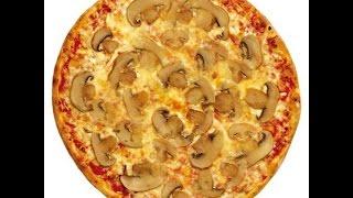 Пицца с грибами  Пошаговый рецепт